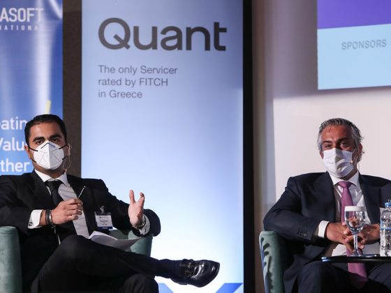 evento ddc financial hipoges sponsor npl management greece outubro 2021